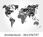 world map in typography word... | Shutterstock .eps vector #361196747