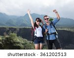 young woman and man couple go... | Shutterstock . vector #361202513