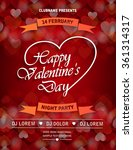 valentines day party flyer... | Shutterstock .eps vector #361314317