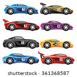 vector set. car icons. | Shutterstock .eps vector #361368587