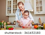 cooking salad | Shutterstock . vector #361652183