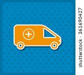 car icon  vector illustration....