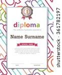 preschool kids diploma...   Shutterstock .eps vector #361782197