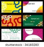 vector version.  set of... | Shutterstock .eps vector #36183283