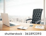 workplace of the head with a...   Shutterstock . vector #361892393