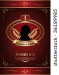 vintage label | Shutterstock .eps vector #36189985