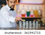 barman at work  preparing... | Shutterstock . vector #361941713