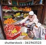 agra  uttar pradesh  india  ... | Shutterstock . vector #361963523