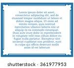 blue border frame deco vector...   Shutterstock .eps vector #361977953