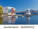 empourios  milos island ... | Shutterstock . vector #362005313