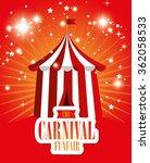 circus carnival entertainment  | Shutterstock .eps vector #362058533