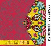 card with mandala. vector... | Shutterstock .eps vector #362329883