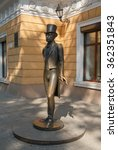 Small photo of Odessa, Ukraine - August 28, 2015: Monument to great russian poet Alexander Pushkin