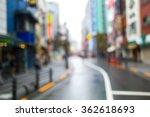 defocused of city street at...   Shutterstock . vector #362618693