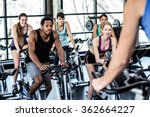 fit people working out at class ... | Shutterstock . vector #362664227