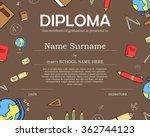 preschool kids diploma... | Shutterstock .eps vector #362744123