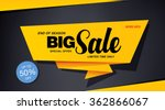 sale banner template design | Shutterstock vector #362866067