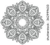 vector stylish floral arabic... | Shutterstock .eps vector #362999633