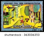 Постер, плакат: A postage stamp of