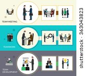 teamwork banner set | Shutterstock . vector #363043823