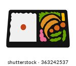 japanese bento lunch box flat...   Shutterstock .eps vector #363242537