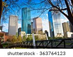 Small photo of A view of Houston Texas