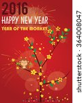 happy lunar new year  year of... | Shutterstock .eps vector #364008047