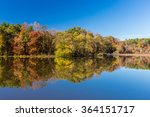 arkansas fall landscape and... | Shutterstock . vector #364151717