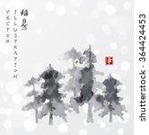 pine trees forest in fog....   Shutterstock .eps vector #364424453