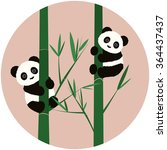 vector illustration of pandas... | Shutterstock .eps vector #364437437