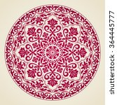 ornamental round lace pattern. | Shutterstock .eps vector #364445777
