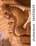 Lions Detail Decorative...