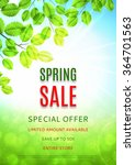 design of the flyer of spring... | Shutterstock .eps vector #364701563