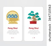 element  symbol of feng shui in ... | Shutterstock .eps vector #364710563
