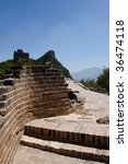 famous great wall at simatai... | Shutterstock . vector #36474118