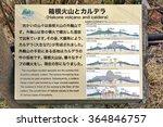 hakone  japan  12 april 2015 ... | Shutterstock . vector #364846757
