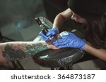 beautiful brunette girl makes... | Shutterstock . vector #364873187