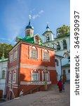 pechory  pskov  russia  ... | Shutterstock . vector #364930937