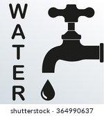 faucet icon. vector...
