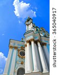 church  blue sky and white... | Shutterstock . vector #365040917