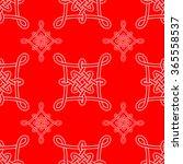 seamless pattern. celtic weave  ... | Shutterstock .eps vector #365558537