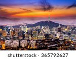 View Of Downtown Cityscape And...
