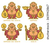 Buddha Gives Wealth And...