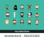 set of different pixel art... | Shutterstock .eps vector #366101363