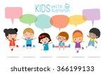 cute kids with speech bubbles ...   Shutterstock .eps vector #366199133