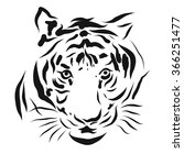 tiger head vector  | Shutterstock .eps vector #366251477