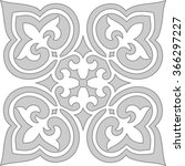 geometric islamic seamless...   Shutterstock .eps vector #366297227