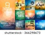 business people conflict...   Shutterstock .eps vector #366298673