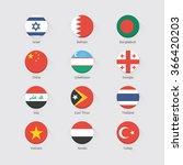 asian continent flags flat set | Shutterstock .eps vector #366420203