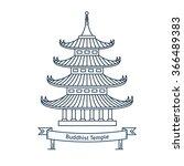 buddhist temple  monastery....   Shutterstock .eps vector #366489383